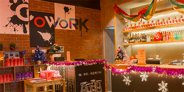 Beijing Co-working spaces: COWORK