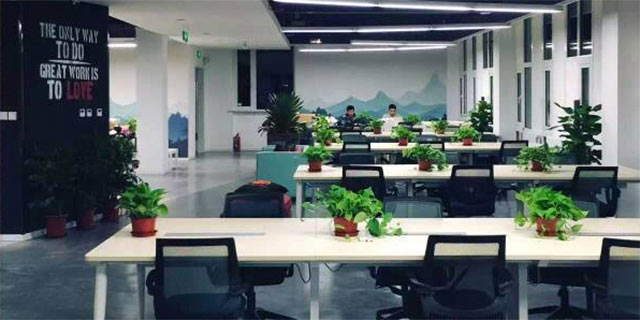 Beijing coworking space: MyDreamPlus